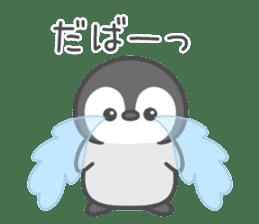 Lovely penguin.. sticker #10363142