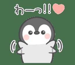 Lovely penguin.. sticker #10363144
