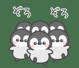 Lovely penguin.. sticker #10363151