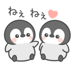 Lovely penguin.. sticker #10363152