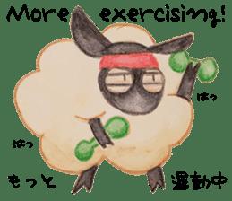 Little Lamb Beee 2 sticker #10366082