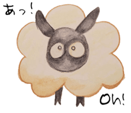 Little Lamb Beee 2 sticker #10366085
