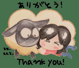 Little Lamb Beee 2 sticker #10366087