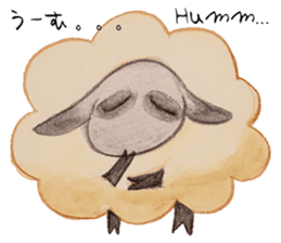 Little Lamb Beee 2 sticker #10366090