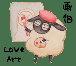 Little Lamb Beee 2 sticker #10366095