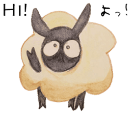 Little Lamb Beee 2 sticker #10366105