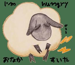 Little Lamb Beee 2 sticker #10366115