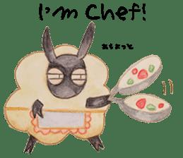 Little Lamb Beee 2 sticker #10366118