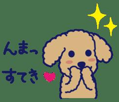 Schna & Toypoo 6th sticker #10367009