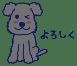 Schna & Toypoo 6th sticker #10367013