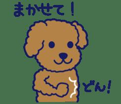 Schna & Toypoo 6th sticker #10367023