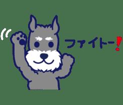 Schna & Toypoo 6th sticker #10367024