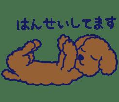 Schna & Toypoo 6th sticker #10367027
