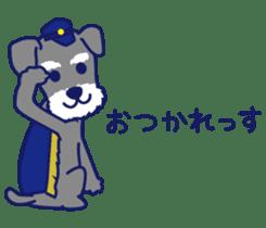 Schna & Toypoo 6th sticker #10367032