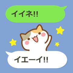 Minineko Fukidashi