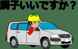 Yellow helmet 3 sticker #10371080