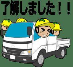 Yellow helmet 3 sticker #10371090