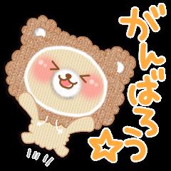 Warm Fluffy toy