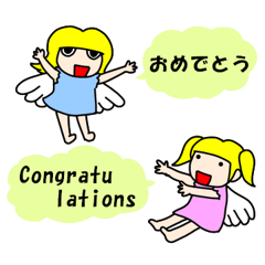 https://sdl-stickershop.line.naver.jp/products/0/0/1/1256002/LINEStorePC/main.png