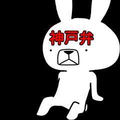 Dialect rabbit [kobe 2]