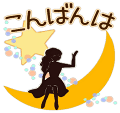 Large text message 3 Silhouette of girl sticker #10398628