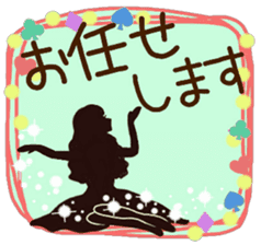 Large text message 3 Silhouette of girl sticker #10398629