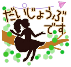 Large text message 3 Silhouette of girl sticker #10398632