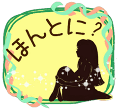 Large text message 3 Silhouette of girl sticker #10398634