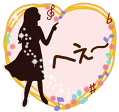 Large text message 3 Silhouette of girl sticker #10398635
