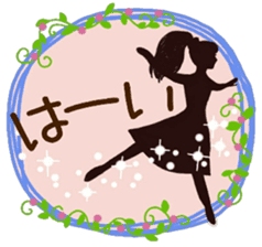Large text message 3 Silhouette of girl sticker #10398640