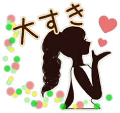 Large text message 3 Silhouette of girl sticker #10398644