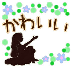 Large text message 3 Silhouette of girl sticker #10398647