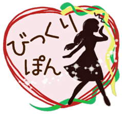 Large text message 3 Silhouette of girl sticker #10398648