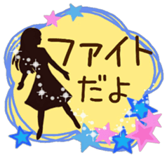 Large text message 3 Silhouette of girl sticker #10398651
