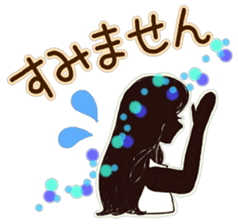 Large text message 3 Silhouette of girl sticker #10398654