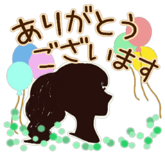 Large text message 3 Silhouette of girl sticker #10398657