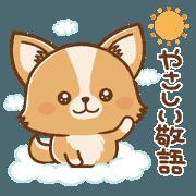สติ๊กเกอร์ไลน์ Lovely chihuahua stickers2