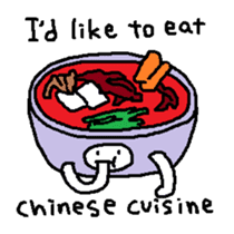 I would like to eat THIS sticker #10404343