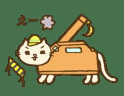 White cat with crane truck sticker #10413757