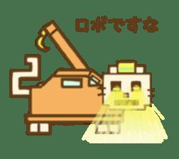 White cat with crane truck sticker #10413761