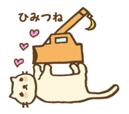 White cat with crane truck sticker #10413765