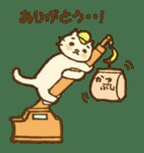 White cat with crane truck sticker #10413766