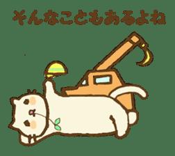White cat with crane truck sticker #10413768