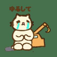 White cat with crane truck sticker #10413773