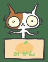 ORANGE BOX CAT sticker #10419082