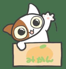 ORANGE BOX CAT sticker #10419083