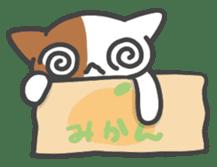 ORANGE BOX CAT sticker #10419089