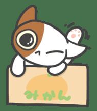 ORANGE BOX CAT sticker #10419096