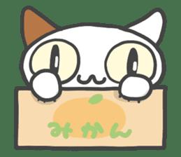 ORANGE BOX CAT sticker #10419097