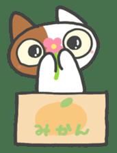 ORANGE BOX CAT sticker #10419103